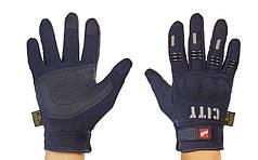 Мотоперчатки текстильные с закрытыми пальцами и протектором MADBIKE CITY  (р-р  черный)