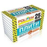 Пенопласт POLITEM 25 плотность  (100 мм)