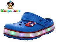 Кроксы Шалунишка голубые светящиеся для мальчика р.35