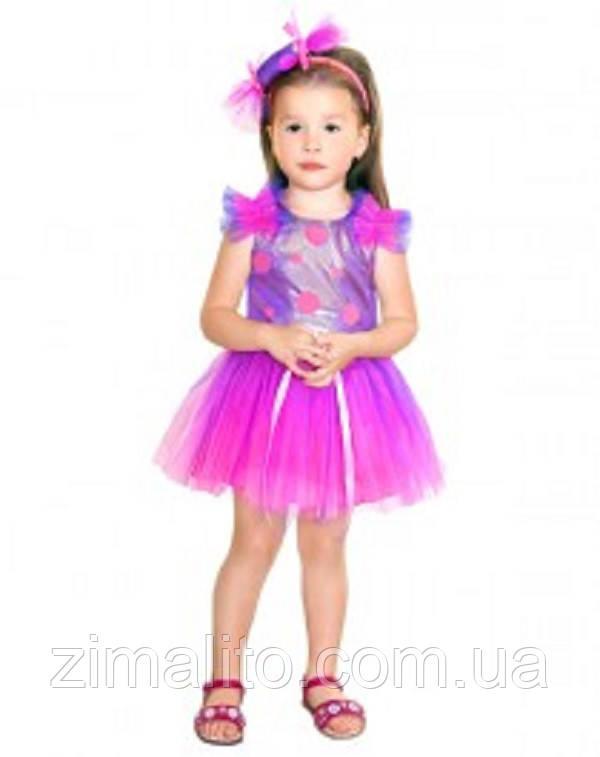 Конфетка розовая карнавальный костюм детский