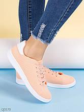 Модные женские текстильные кеды на шнурках розовые