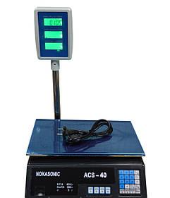 Торговые весы со стойкой Nokasonic до 40кг ( весы для торговли )