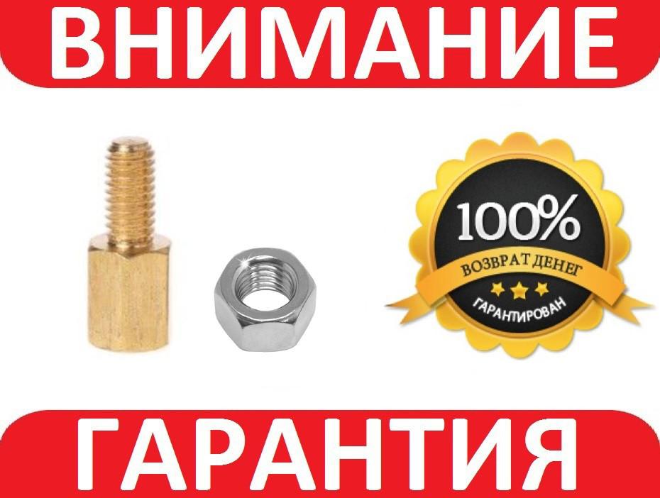 Стойка металлическая для печатных плат, M3x10+6, Мама-Папа
