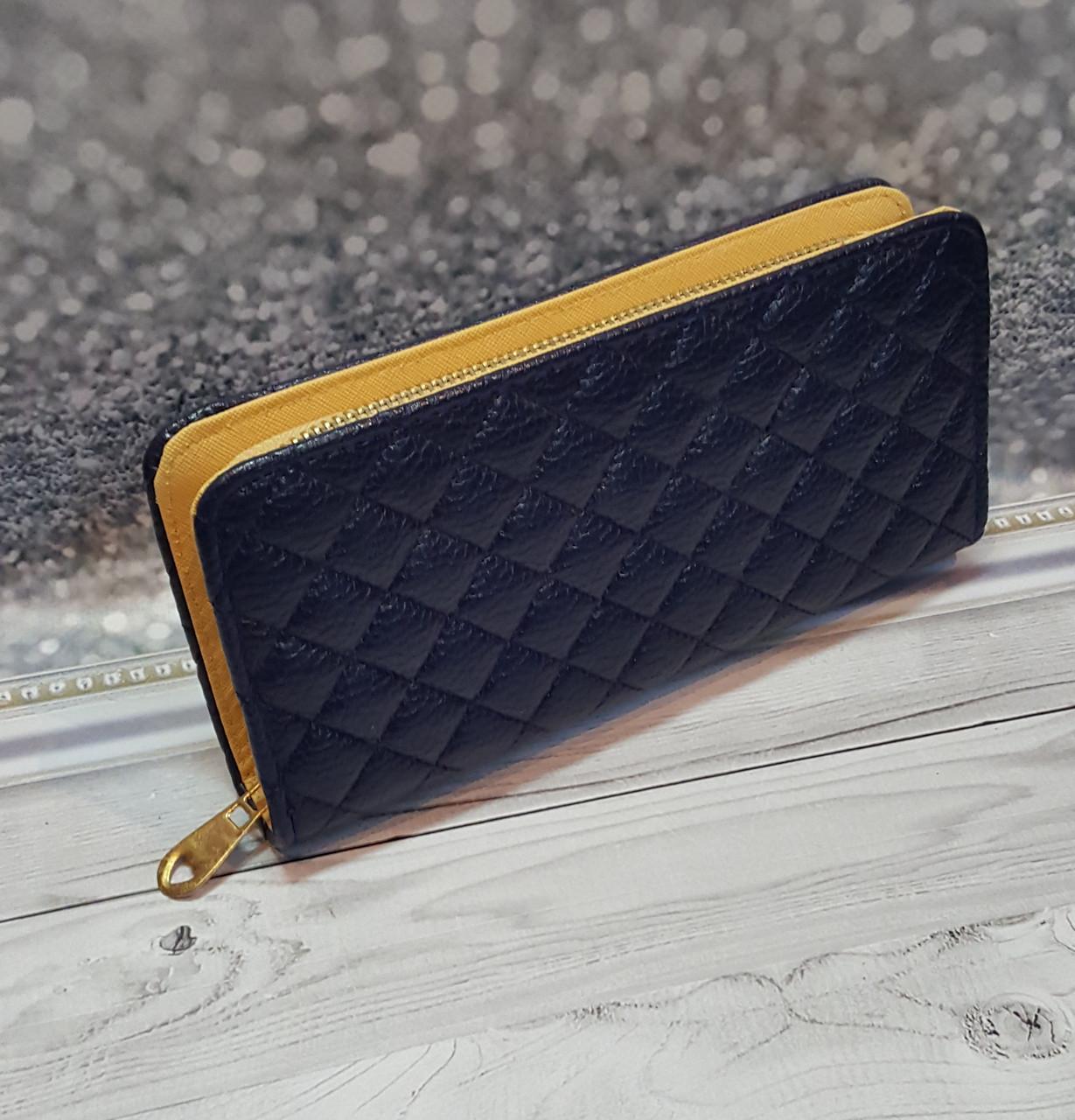 Стильный женский стеганый кошелек, темно синего цвета