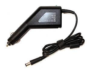 Автомобильное зарядное устройство для ноутбука HP 19v 4.74A 7.4*5.0, фото 2