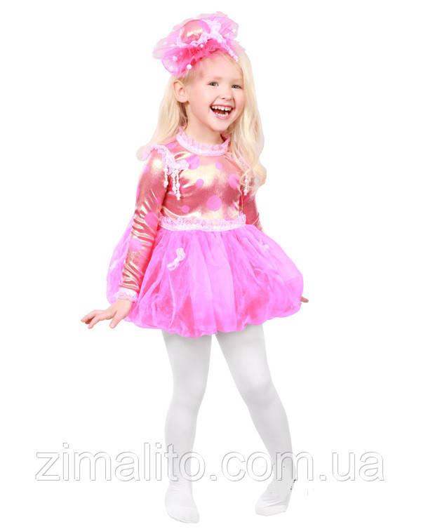 Бусинка карнавальный костюм детский