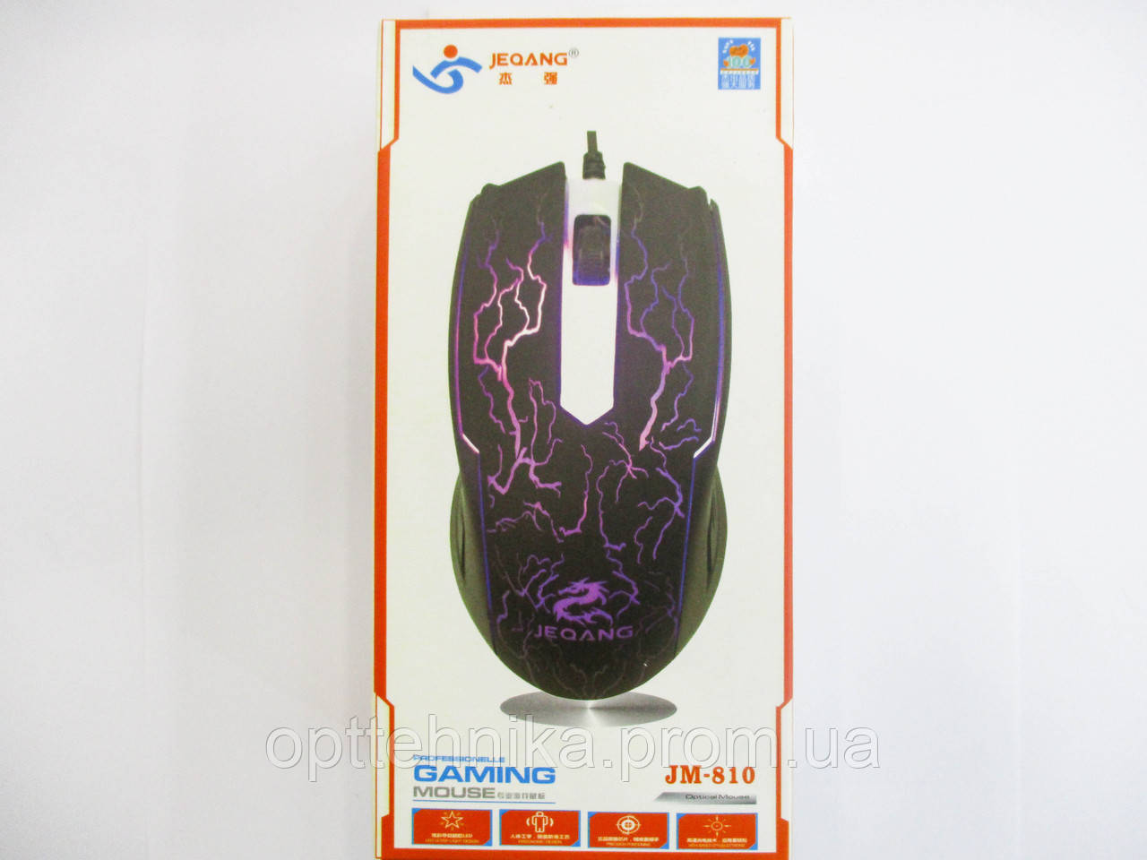 Мышка компьютерная проводная JEQANG Gaming Mouse JM-810