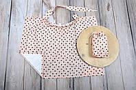 Накидка для кормления+сумочка-чехол Сердечки