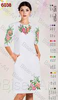 Заготовки для вишивки жіночого плаття в Хмельницком. Сравнить цены ... d09a57f44d37a