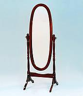 Зеркало напольное вращающееся