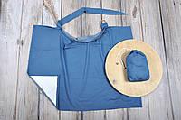 Накидка для кормления+сумочка-чехол Джинс