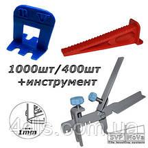 Комплект СВП-Nova -1000+400+инструмент  / 1мм