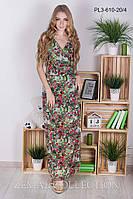 Шифоновое летнее приталенное женское платье с поясом и цветочным принтом, с разрезами на плечах