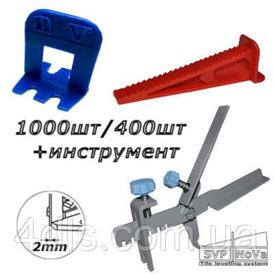 Комплект СВП-Nova -1000+400+инструмент  / 2мм