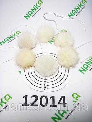 Меховой помпон Норка, Крем с з/к, 4 см, (6 шт) 12014, фото 2