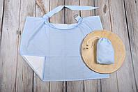 Накидка для кормления+сумочка-чехол Голубая вязь