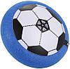 Летающий мяч HoverBall 777-804