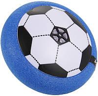 Летающий мяч HoverBall 777-804, фото 1