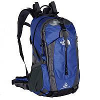 Туристический рюкзак с каркасом 40 л. The North Face