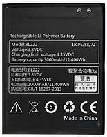Аккумулятор Lenovo S660 IdeaPhone / BL222 (3000 mAh) Original