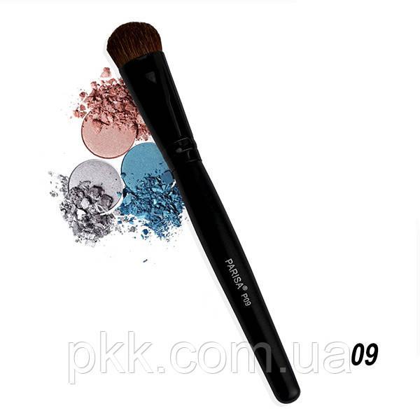Кисточка для макияжа PARISA COSMETICS для теней натуральная Р-09