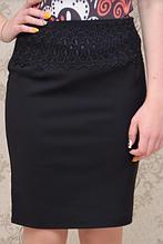 Юбка женская 777-2 черная ( 42,44,46,48,50 )