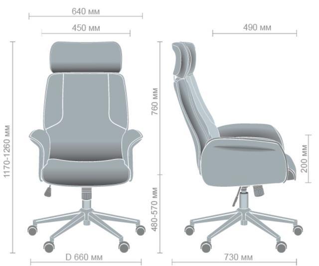 Кресло Madison хром/песочный (размеры)