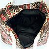 Пляжная сумка текстильная летняя Орнамент, фото 2