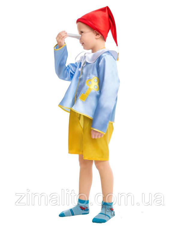 Буратино карнавальный костюм детский