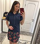 Женское стильное джинсовое платье-рубашка с вышивкой (2 цвета), фото 7