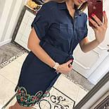 Женское стильное джинсовое платье-рубашка с вышивкой (2 цвета), фото 2
