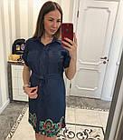 Женское стильное джинсовое платье-рубашка с вышивкой (2 цвета), фото 3