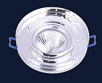 Красивый точечный светильник с пузырьками воздуха внутри 705196
