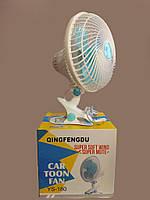 Вентилятор бытовой, настольный, поворотный Qinfengdu YS-180