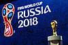 Три самые популярные формы к Чемпионату Мира по футболу 2018