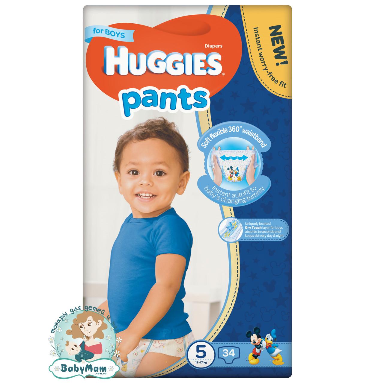 Подгузники-трусики Huggies Pants для мальчиков 5 (12-17 кг), 34 шт.