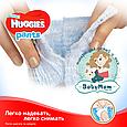 Подгузники-трусики Huggies Pants для мальчиков 5 (12-17 кг), 34 шт., фото 4