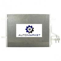 Радиатор кондиционера Ford Kuga 2008-2012