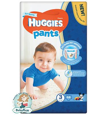 Подгузники-трусики Huggies Pants для мальчиков 3 (6-11 кг), 44 шт.