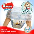 Подгузники-трусики Huggies Pants для мальчиков 3 (6-11 кг), 44 шт., фото 3