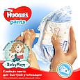 Подгузники-трусики Huggies Pants для мальчиков 3 (6-11 кг), 44 шт., фото 6