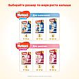 Подгузники-трусики Huggies Pants для мальчиков 3 (6-11 кг), 44 шт., фото 8