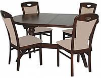Стол для кухни, гостинной, раздвижной