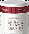 Кератиновая маска для волос Estel Thermokeratin, фото 2