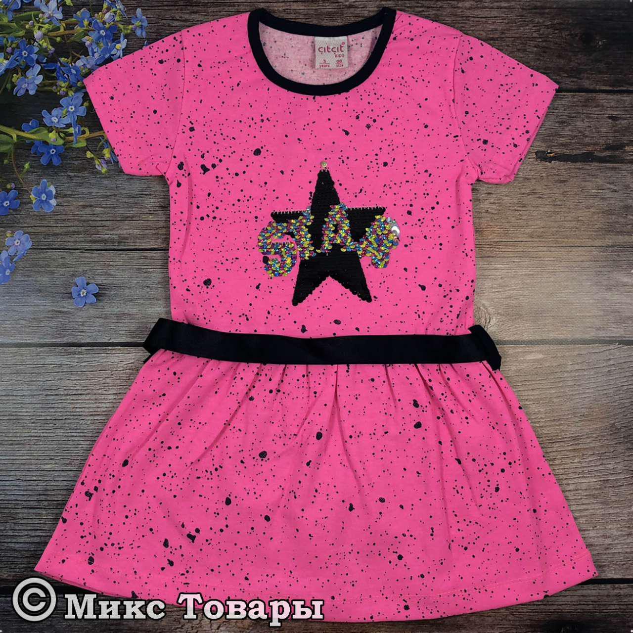 Летнее платье малинового цвета для девочки Размеры:98,104,110,116 см (6514-1)