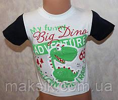 Летняя футболка для мальчика р.86-104