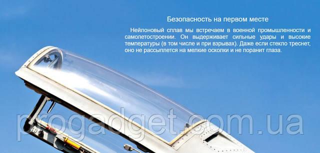 Солнцезащитные очки Xiaomi MI TS Polarized Gray поляризированные (серый) Unisex Original Береги глаза с молоду