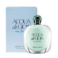 Giorgio Armani - Acqua di Gioia Eau Fraiche 100 мл (Женская Туалетная Вода Реплика) (Люкс) Женские ароматы