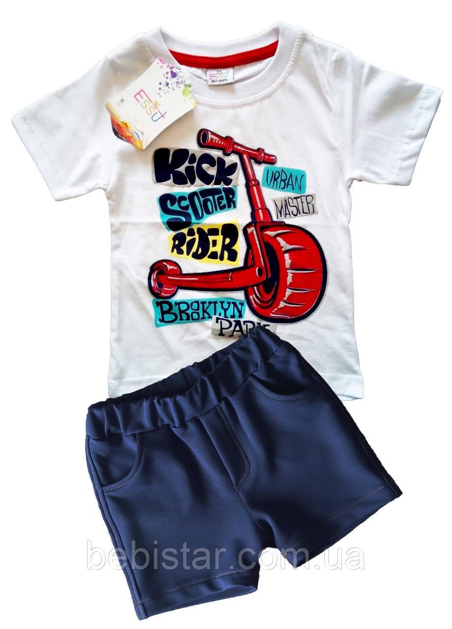 Футболка самокат и шорты темно-синие для мальчика 1-4 года