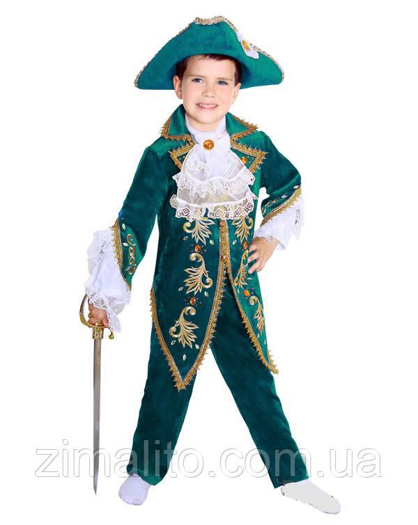 Вельможа зеленый карнавальный костюм детский